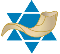 Shir Ami Logo 200x180