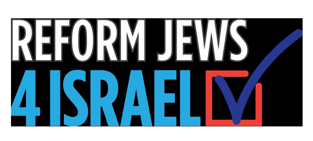 toolkit-logo-reform-lg-v2